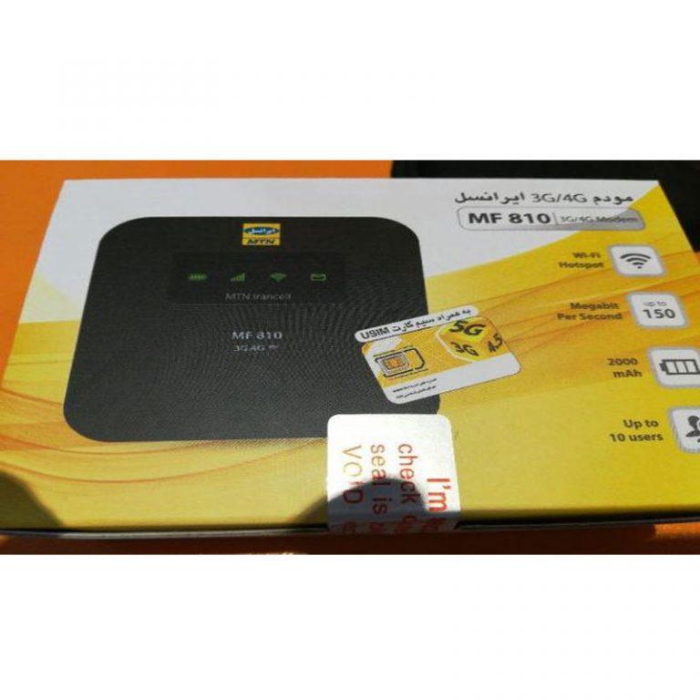 مودم همراه 4G ایرانسل آنلاک شده MF810 - فروشگاه مارکت باشی